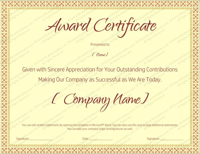 Printable Company Retirement Award Certificate Template