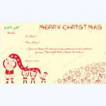 Printable blank Christmas gift voucher template