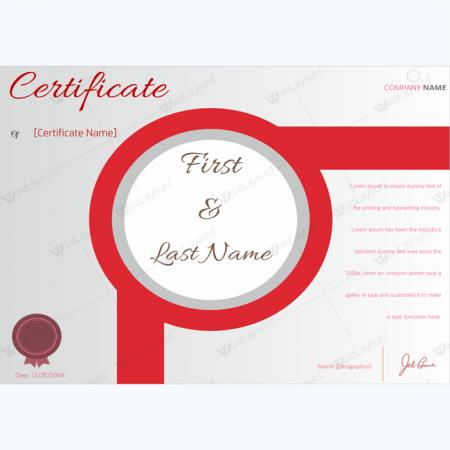participation award certificate template