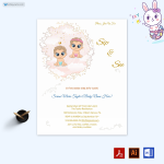 Preview-01Sip and See Party Invitation